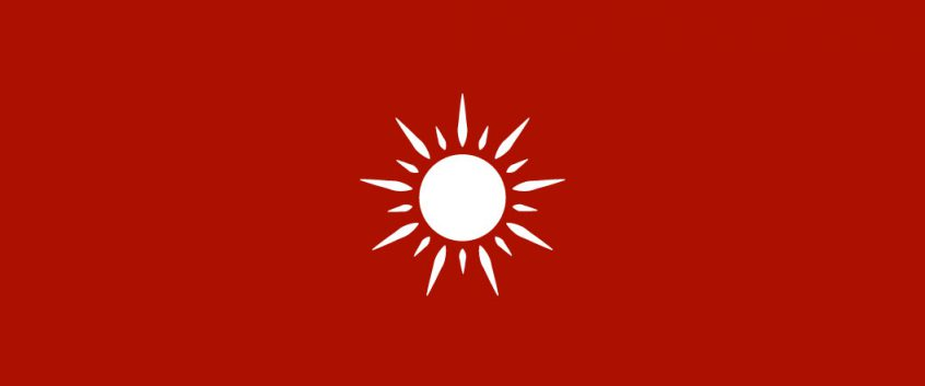 An icon of the sun.